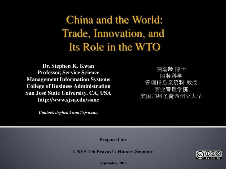 China's Role in the WTO