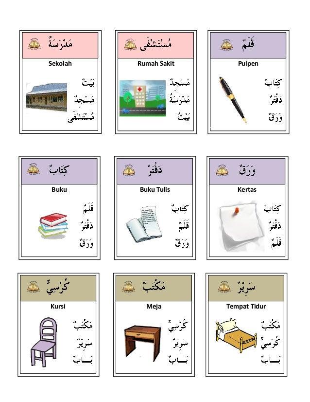Bahasa Arab Dengan Gambar Kwartet Arabiyyah