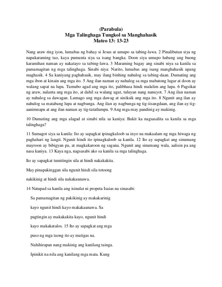 maikling kwento ng dula dulaan essays Open document below is an essay on maikling dula-dulaan from anti essays, your source for research papers, essays, and term paper examples.