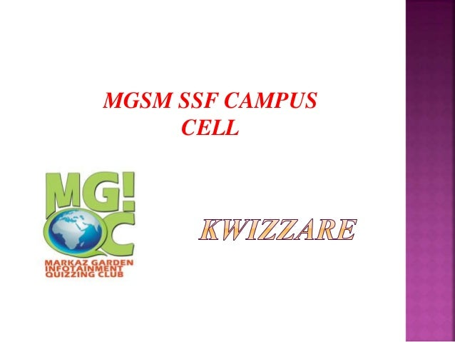 MGSM SSF CAMPUS CELL