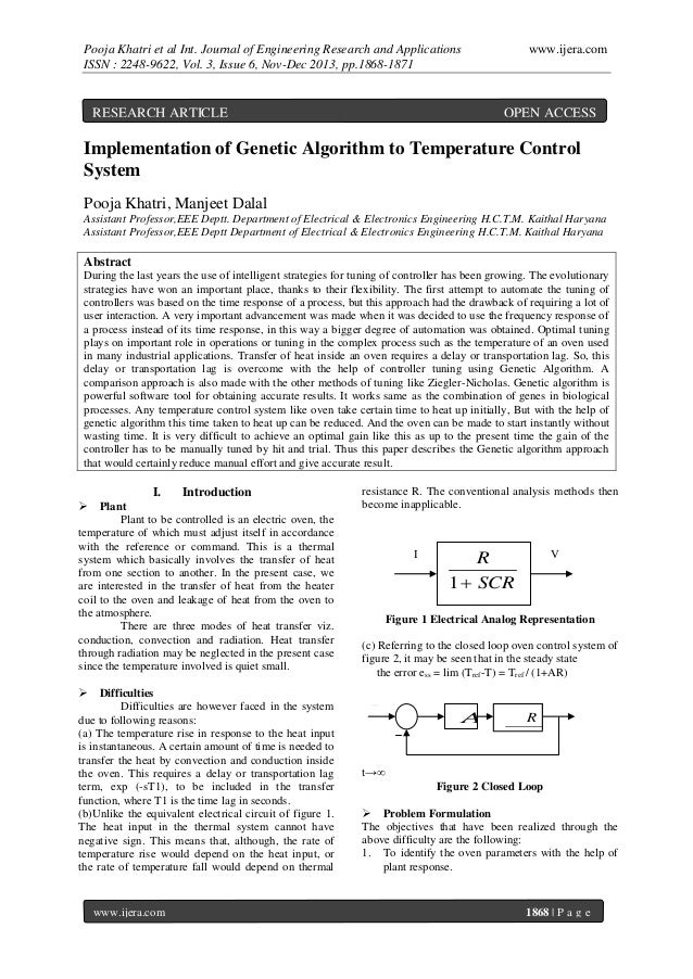 Pooja Khatri et al Int. Journal of Engineering Research and Applications ISSN : 2248-9622, Vol. 3, Issue 6, Nov-Dec 2013, ...