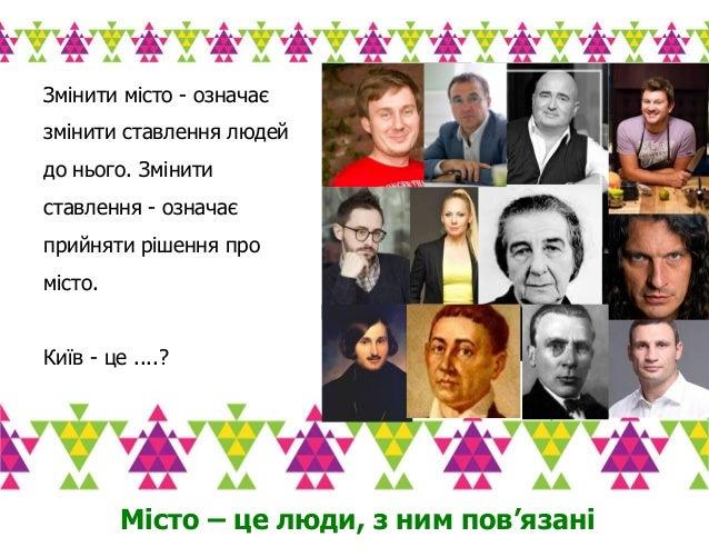 Kyiv platform 08_15 Slide 3