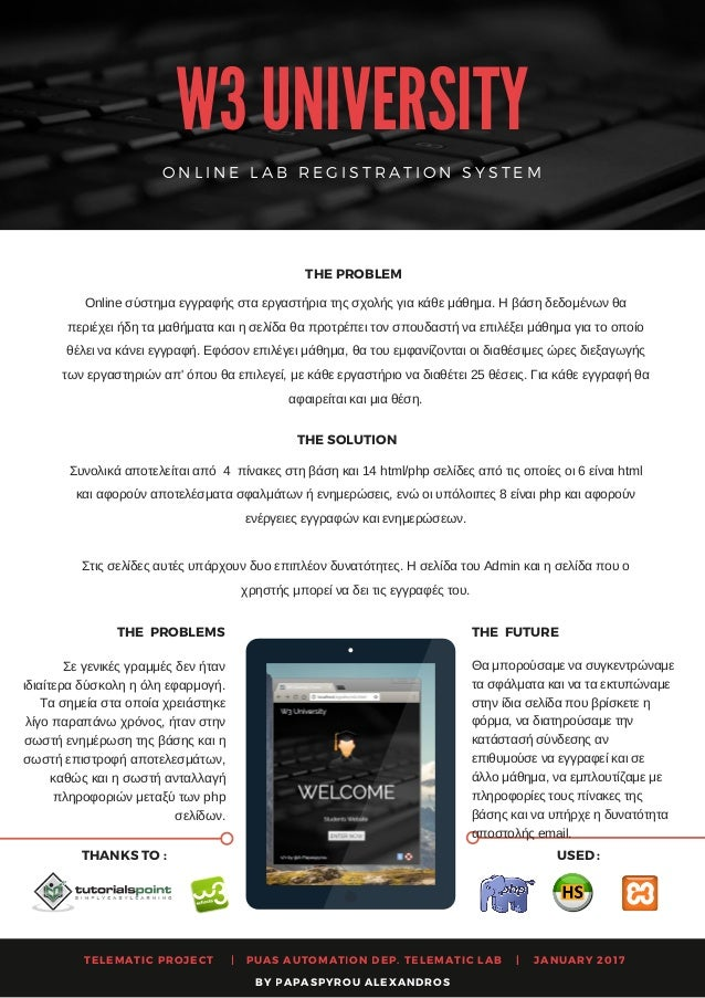 W3 UNIVERSITY ONLINE LAB REGISTRATION SYSTEM TELEMATIC PROJECT | PUAS AUTOMATION DEP. TELEMATIC LAB | JANUARY 2017 Online...