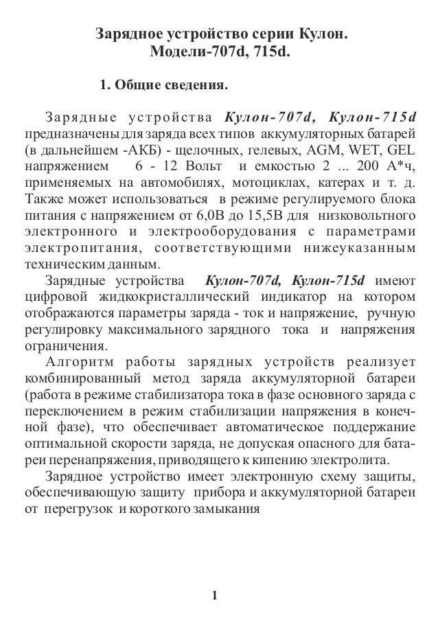 Купить Сarku (Карку), пуско зарядное устройство в Минске