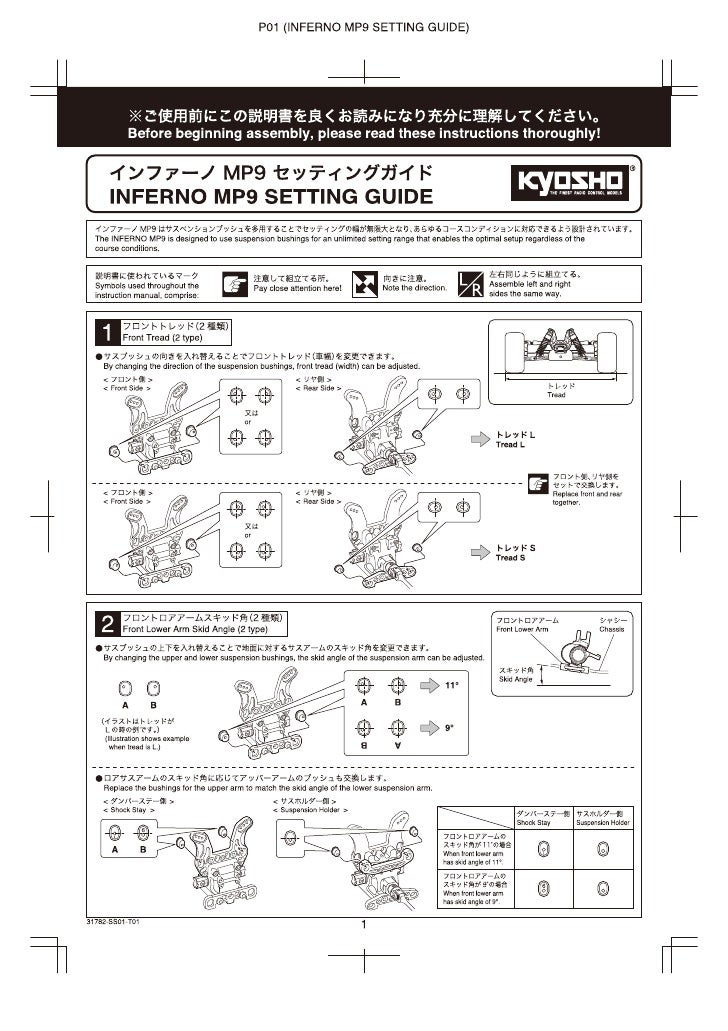 Kyosho mp9 manual de despiece