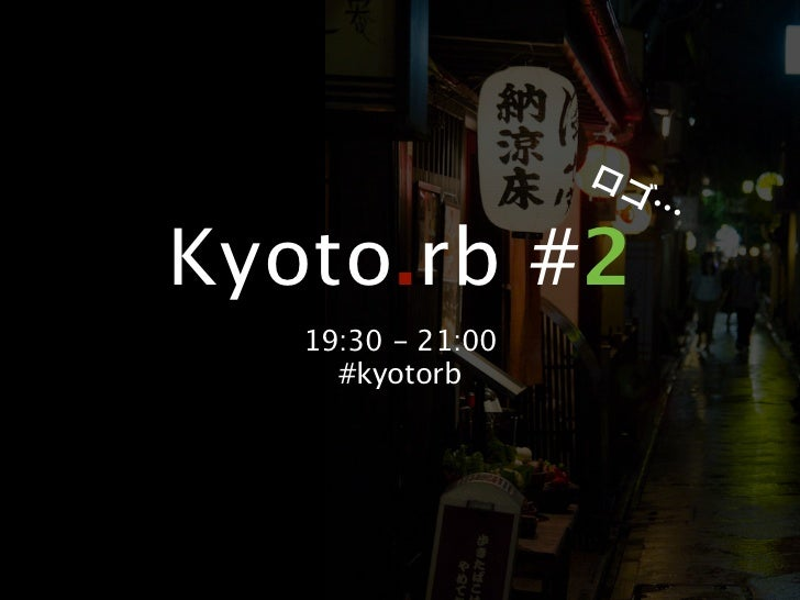 ロゴ                     …Kyoto.rb #2   19:30 - 21:00     #kyotorb