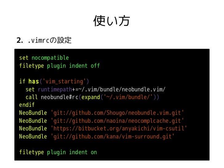 使い方2. .vimrcの設定set nocompatiblefiletype plugin indent offif has(vim_starting)  set runtimepath+=~/.vim/bundle/neobundle.vi...