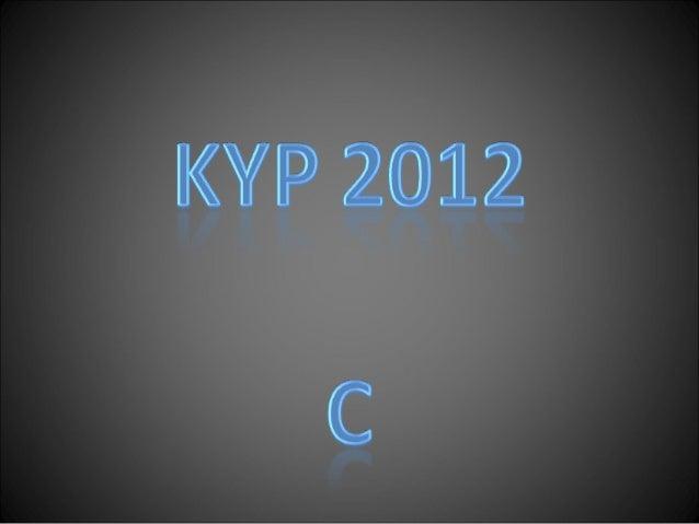 ΚΥΡ (Kyr) 2012