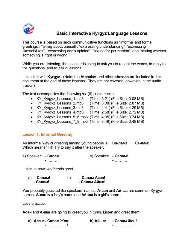 """Basic Interactive Kyrgyz Language Lessons  This course is based on such communicative functions as """"informal and formal gr..."""