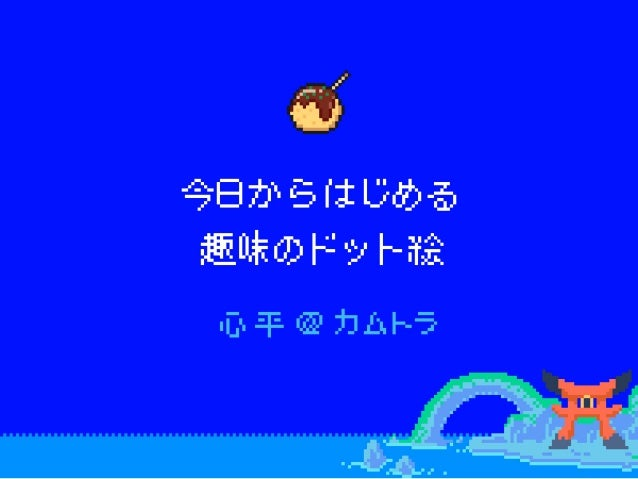 Kyuchaku shinpei