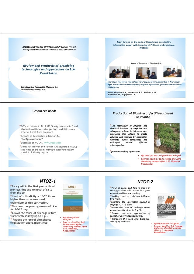 PROJECT: KNOWLEDGE MANAGEMENT IN CACILM PHASE II  I Component: KNOWLEDGE SYNTHESIS AND GENERATION  Review and synthesis of...