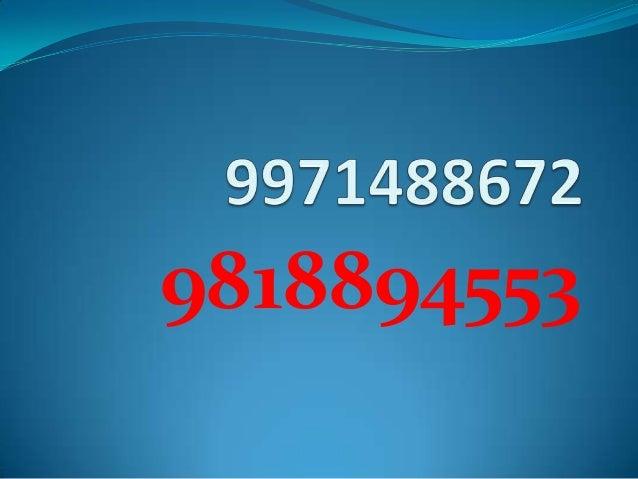 9818894553