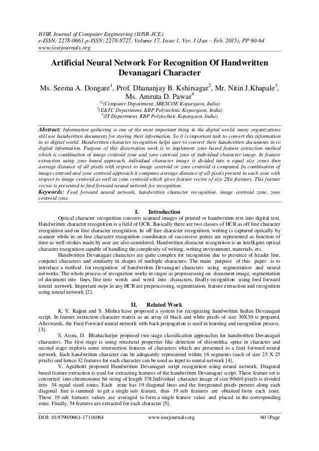 IOSR Journal of Computer Engineering (IOSR-JCE) e-ISSN: 2278-0661,p-ISSN: 2278-8727, Volume 17, Issue 1, Ver. I (Jan – Feb...