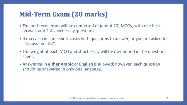l introduction to medical ethics professionalism course   19