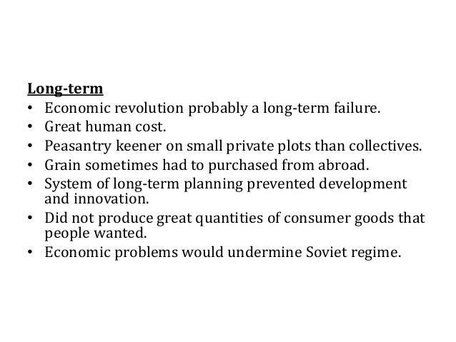 planning in the soviet economy successes and failures Soviet-type economic planning  and evaluating its economic successes and failures  soviet foreign trade played only a minor role in the soviet economy.
