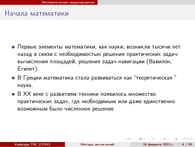ebook Микроэкономика.