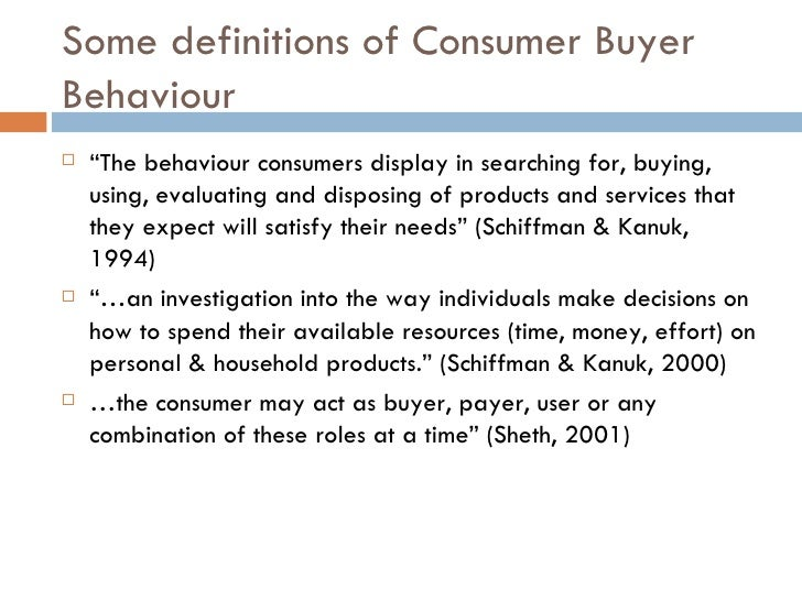 evaluating coca colas understanding of its consumers behaviour Rather, the giant known as the marketing profession is responsible for the variety of goods on the market the science of evaluating and influencing consumer behavior is foremost in determining which marketing efforts will be used and when to understand consumer behavior, experts examine purchase decision.