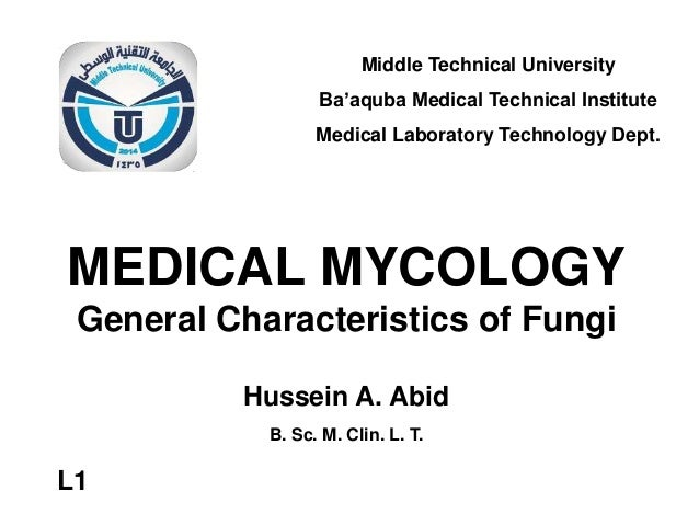 Medical Microbiology Laboratory (Introduction to Medical