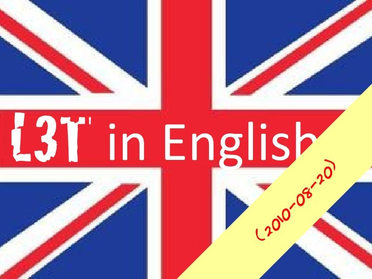 L3T in English                      0)                   -2                 08               0-             01           (2