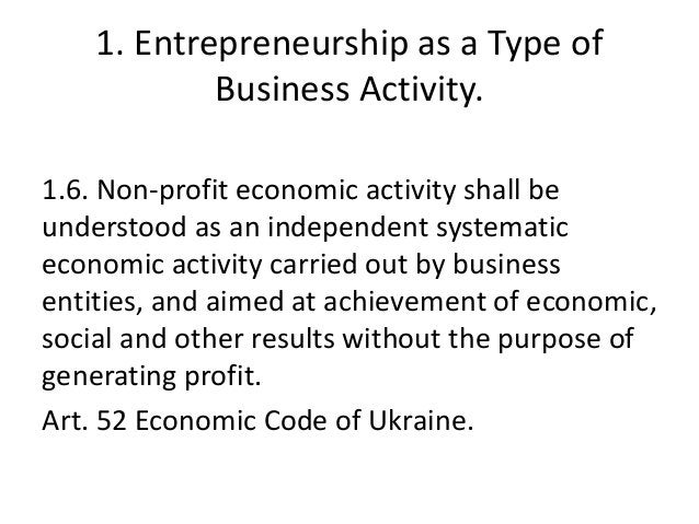 1. Entrepreneurship as a Type of Business Activity. 1.6. Non-profit economic activity shall be understood as an independen...