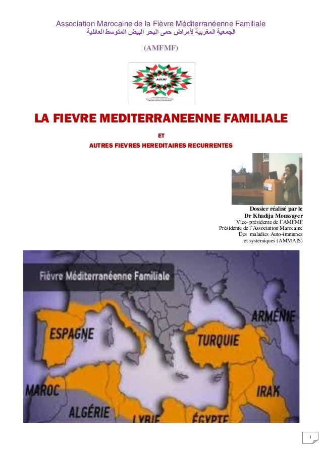 1 Association Marocaine de la Fièvre Méditerranéenne Familiale اٌدّؼ١حاٌّغشت١حألِشاعّٝزاٌثسشاٌث١غاٌّرٛعؾاٌؼ...