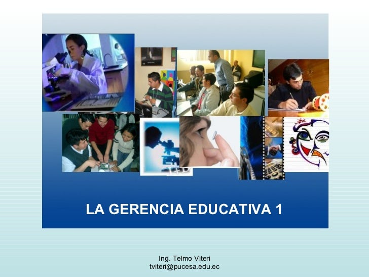 LA GERENCIA EDUCATIVA 1