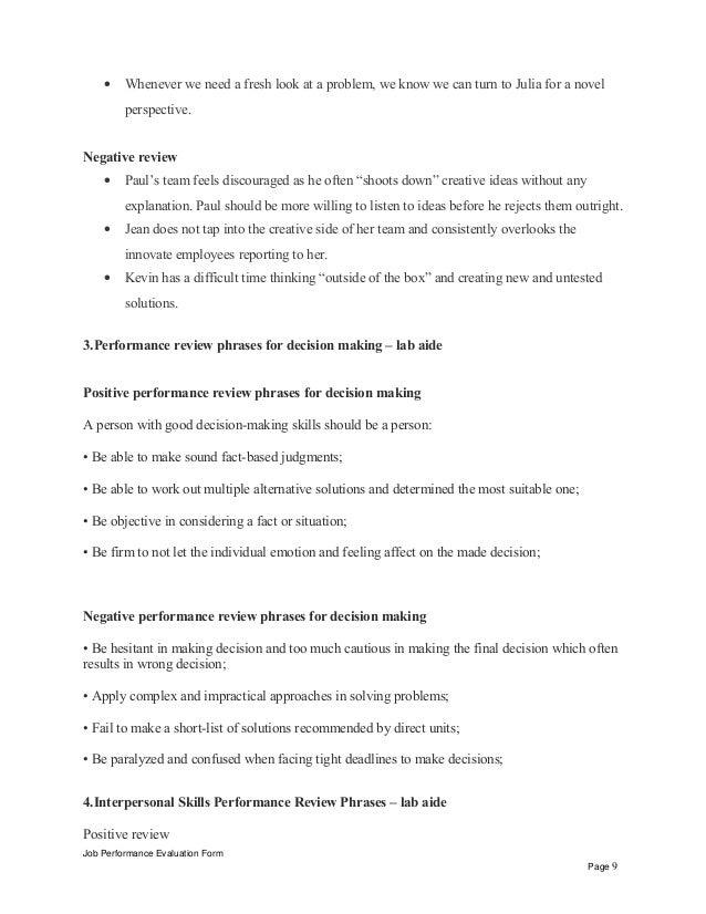 supply technician resume sample