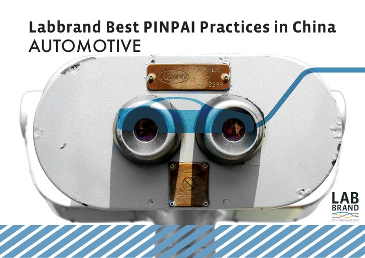 Labbrand Best PINPAI Practices in ChinaAUTOMOTIVE