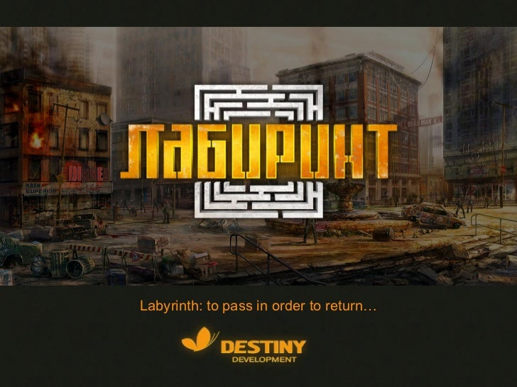 Labyrinth: to pass in order to return…