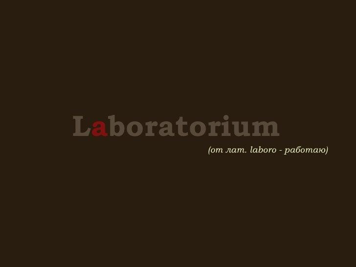 Laboratorium Slide 2