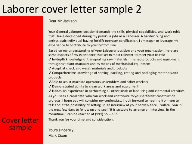 A General Cover Letter For Any Job ...