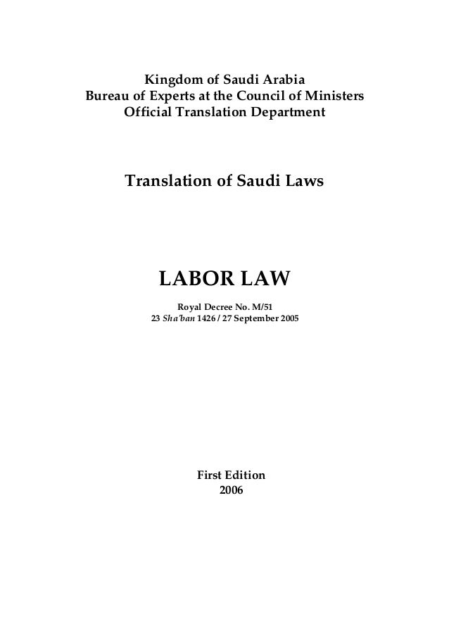 Kingdom of Saudi Arabia Bureau of Experts at the Council of Ministers Official Translation Department Translation of Saudi...
