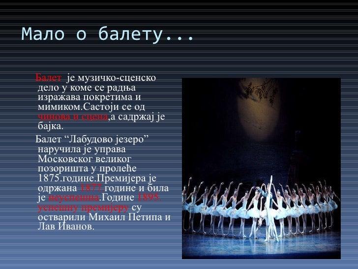 Labudovo jezero p.i.cajkovski-prezentacija Slide 3