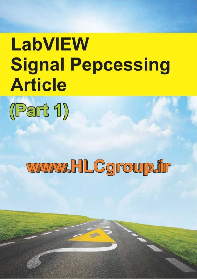 مقاله پردازش سیگنال توسط Labview قسمت اول