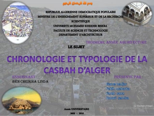 TROISIEME année architecture Le sujet Group N°06 Année UNIVERSITAIRE 2009 - 2010 REPUBLIUE ALGERIENNE DEMOCRATIQUE POPULAI...
