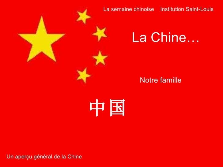 La Chine… Notre famille 中国
