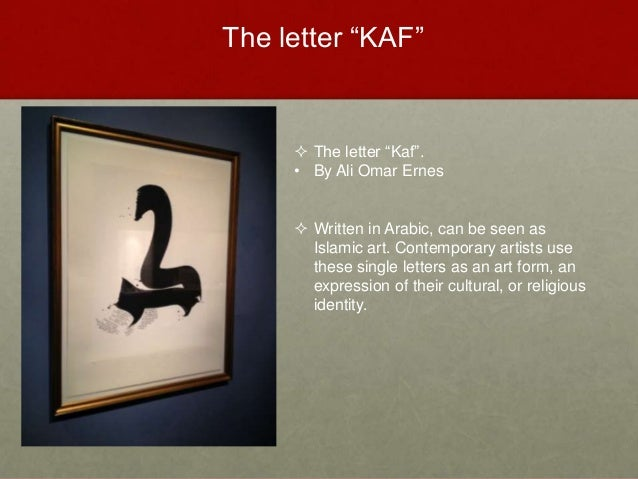 """ The letter """"Kaf"""". • By Ali Omar Ernes  Written in Arabic, can be seen as Islamic art. Contemporary artists use these si..."""