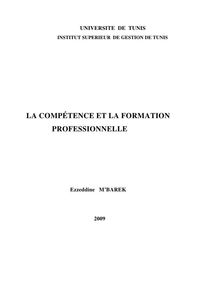 UNIVERSITE DE TUNIS       INSTITUT SUPERIEUR DE GESTION DE TUNIS     LA COMPÉTENCE ET LA FORMATION      PROFESSIONNELLE   ...