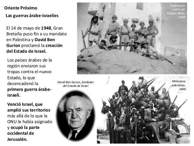 """Oriente Próximo Nacimiento del Estado de Israel """"Eretz-Israel (la Tierra de Israel) fue [...] la cuna del pueblo judío. [...."""
