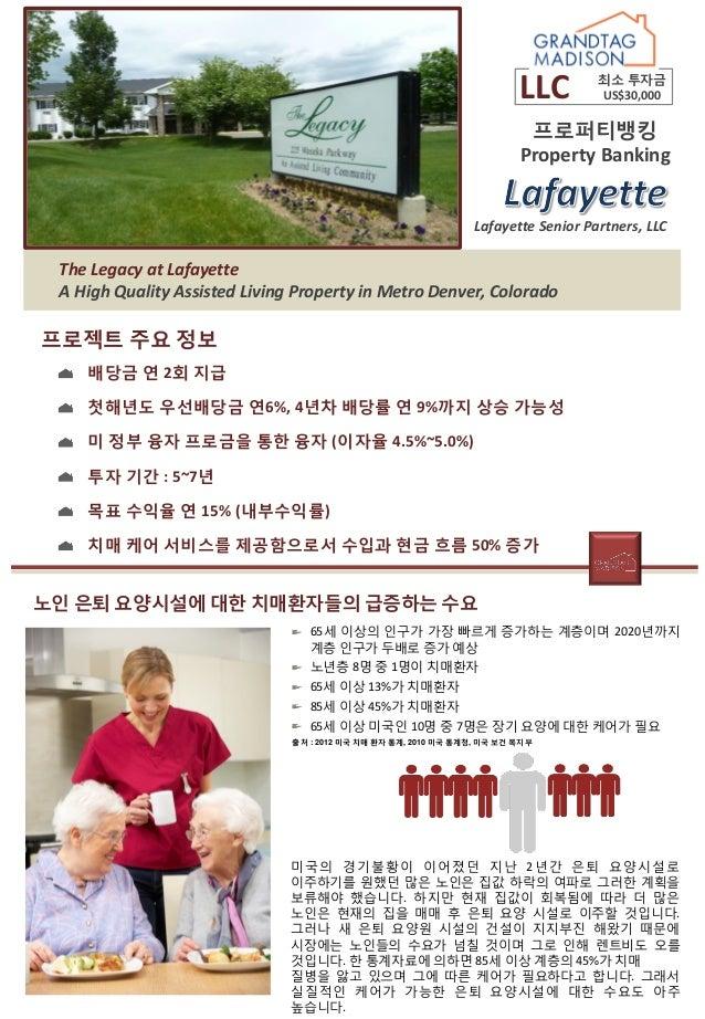 LLC  최소 투자금 US$30,000  프로퍼티뱅킹 Property Banking  Lafayette Senior Partners, LLC  The Legacy at Lafayette A High Quality Ass...