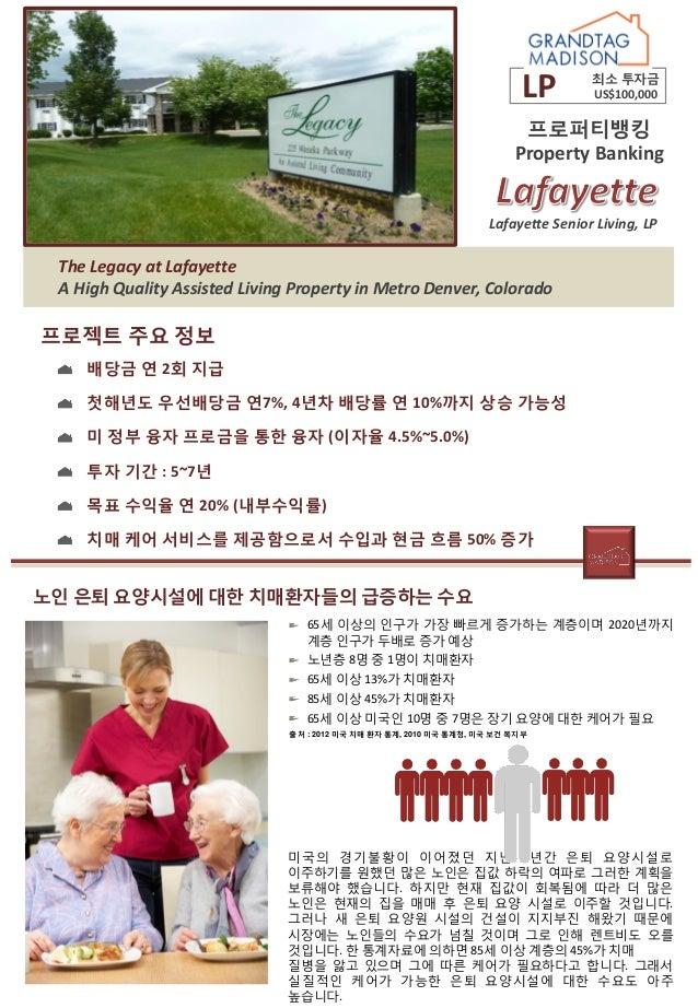 LP  최소 투자금 US$100,000  프로퍼티뱅킹 Property Banking  Lafayette Senior Living, LP  The Legacy at Lafayette A High Quality Assist...