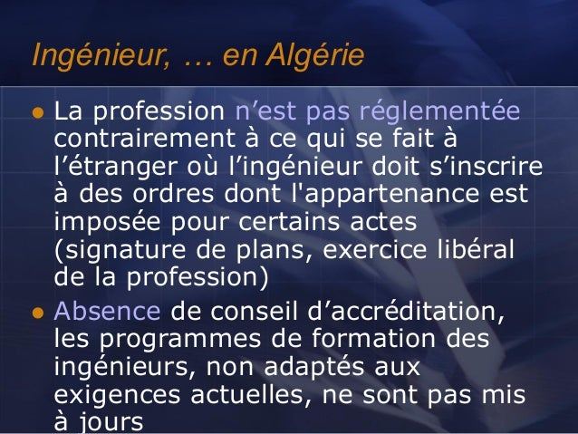 ingenieur d application en informatique algerie