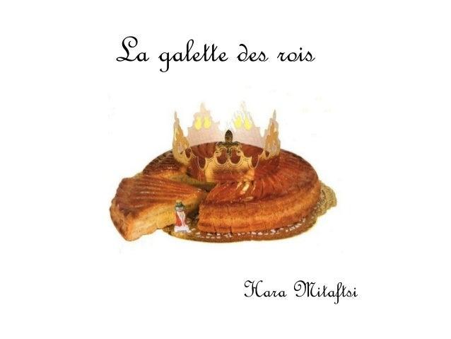 La galette des rois Hara Mitaftsi