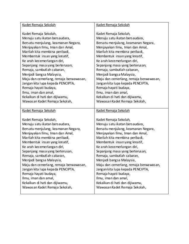 Lagu Kadet Remaja Sekolah