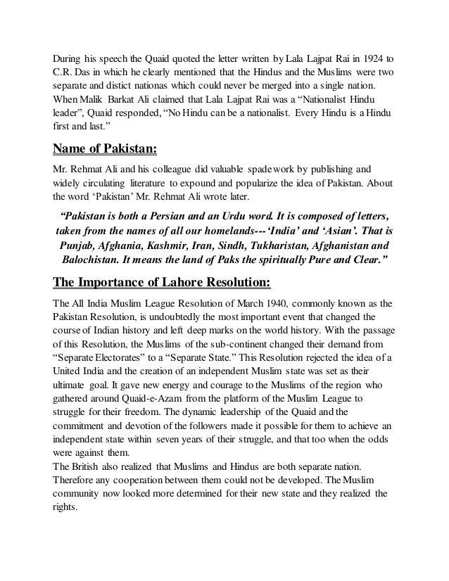 Lahore Resolution.. Slide 3