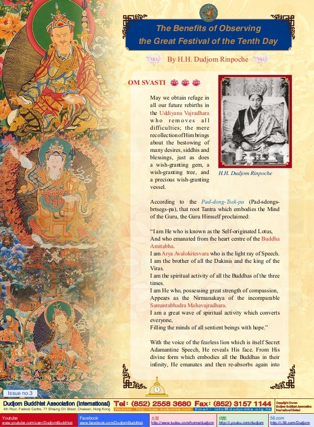 The Benefits of Observing the Great Festival of the Tenth Day By H.H. Dudjom Rinpoche OM SVASTI   May we obtain refuge in...
