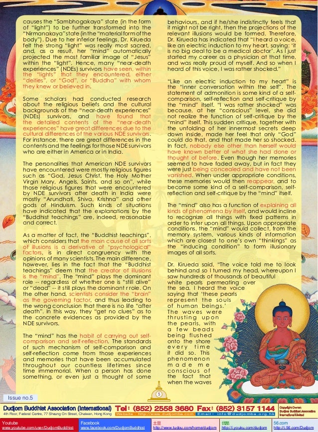 Lake of lotus (5) the meaning of near-death experiences (5