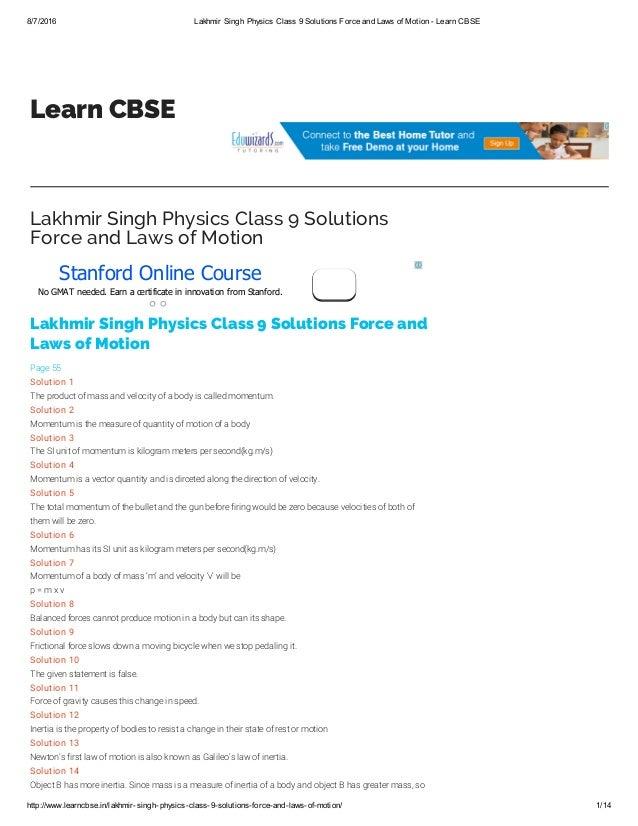 9 physics lakhmir singh pdf class