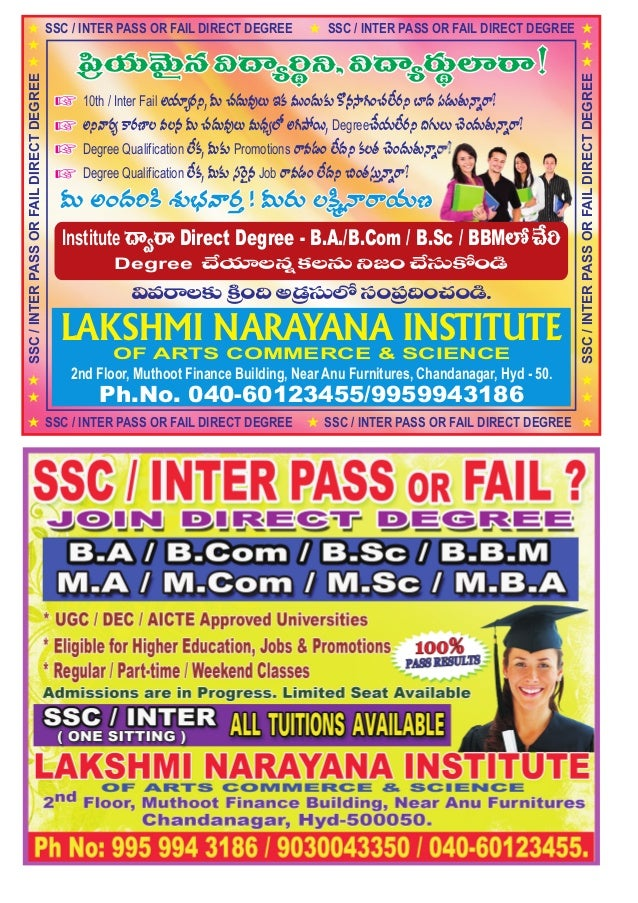 SSC / INTER PASS OR FAIL DIRECT DEGREE SSC / INTER PASS OR FAIL DIRECT DEGREE SSC / INTER PASS OR FAIL DIRECT DEGREE SSC/I...