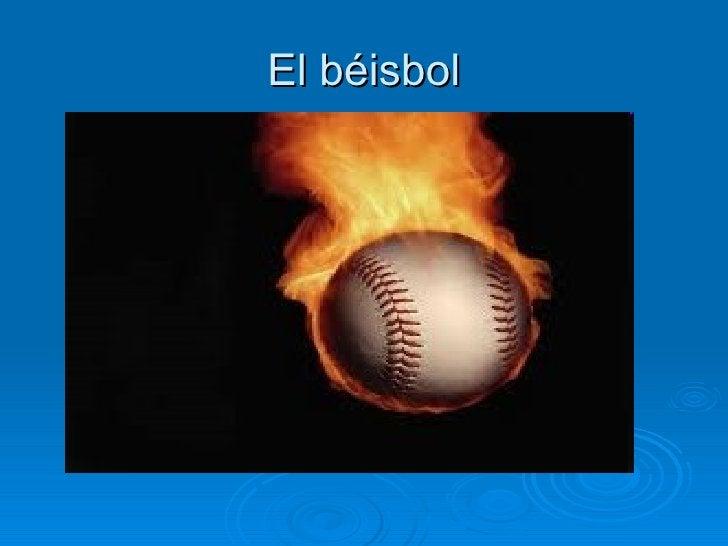 El béisbol